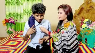 বস এর বউর ফাঁদে পরল   Boser Bou   Bangla Short Film 2019   Dulal Ojha   Grk Tv  