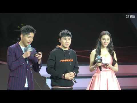 張杰 Zhang Jie (Jason Zhan)&LOKEY低調組合 20180113-QQ飛車十周年盛典 《FAST》+訪問