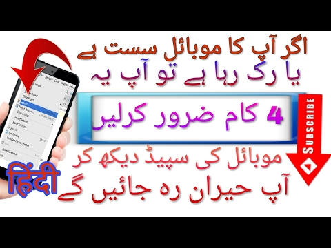 speed up youtube videos android