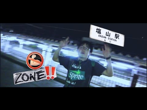 microM - No Flex Zone【Remix】JR塩山駅撮影