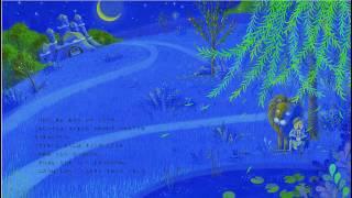 絵本「ライオンはそよかぜのなかで」 作/絵 よしざわけいこ (チャイルド本社・ひさかたチャイルド) 読み語り・読み聞かせ よしざわけいこ (音楽入り) ...