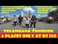 Hyderabad City Tour Package || Telangana State Tourism || 6 Places Rs 250