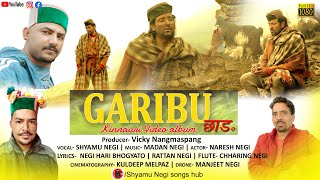 Garibu Chhang Kinnauri Video Album || Shyamu Negi