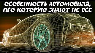 Секреты вождения автомобиля/Secrets of Driving Like a Pro.2