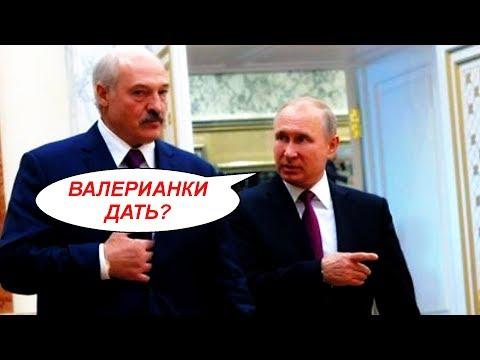 ПОХОЖЕ, ЧТО ЭТО КОНЕЦ! Сбитый летчик Лукашенко. Кто сменит Бацьку?