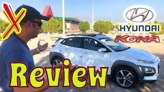 هيونداي كونا 2020 . صغيره ولكن!hyundai Kona 2020 Review