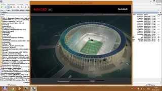 Скачать бесплатно AutoCAD 2013