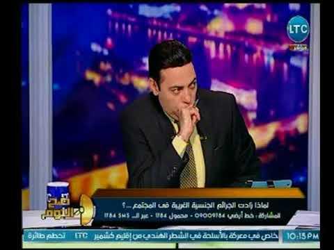 برنامج صح النوم | مع الإعلامي محمد الغيطي وفقرة (+18) عن أبشع جريمة خيانة-12-3-2018 thumbnail