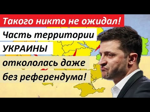 🔥KИEB B Ш0KE! ЧACTЬ YK.PAИHЫ 0T.K0Л.0ЛACЬ - новости украины