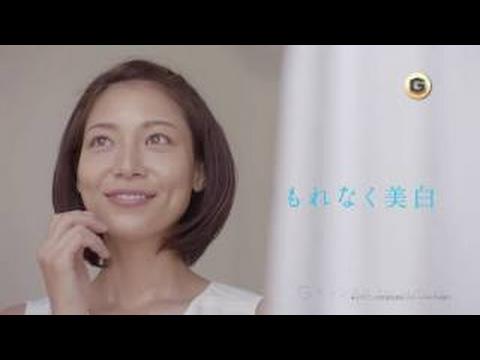 相武紗季 濃密うるみ肌 CM スチル画像。CM動画を再生できます。