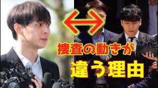 おすすめ関連動画   【JYJ】ジェジュンとユチョンに吹く風が違いすぎる....