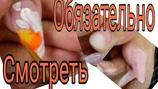 Смотреть обязательно СХЕМА ОПИЛА МИНДАЛЯ бесплатный курс по опилу миндаля форма ногтей миндаль