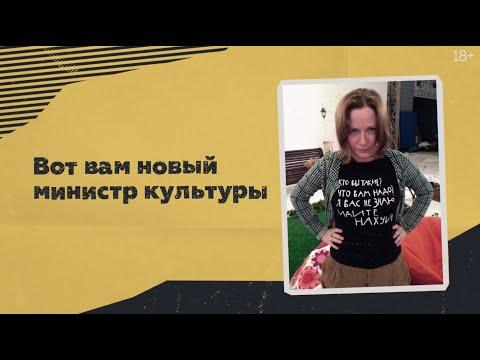 Критика Любимовой: моральное дно оппозиции