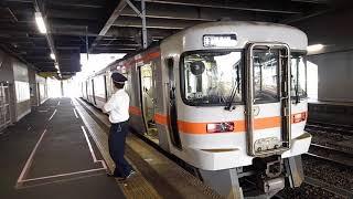 JR高山本線キハ25形 普通 美濃太田行き 発車