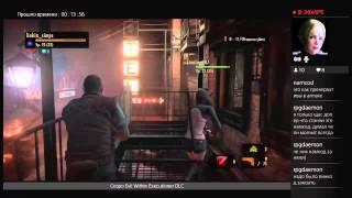 Resident Evil Revelations 2 Raid mode часть5