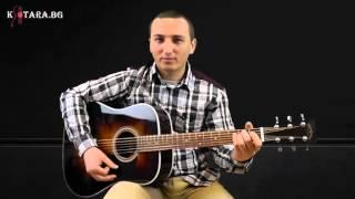 Урок 2/Част 4 - Постановка - как да държим китарата - заключение - Китара БГ