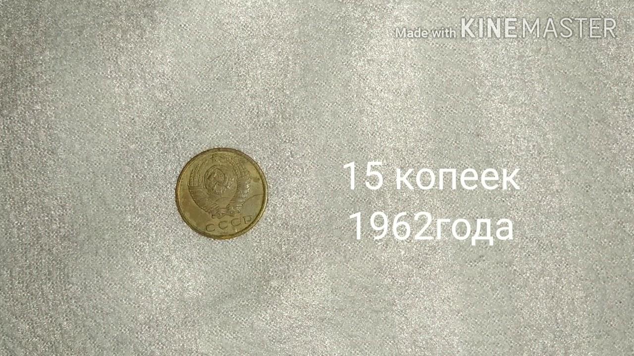 Мои первые монеты