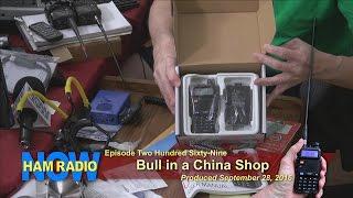 hrn 269 bull in a china shop on ham radio now