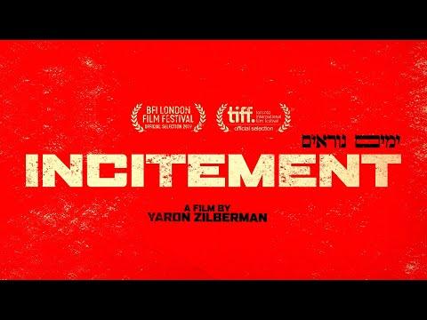 Incitement   Teaser Trailer
