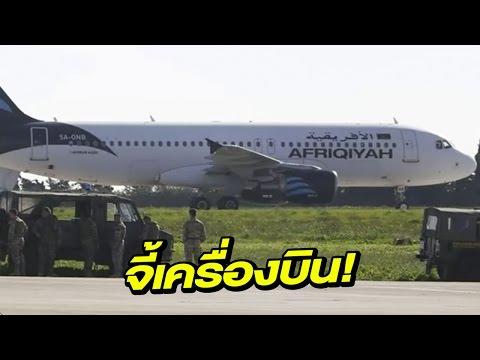 ช็อตน็อก มวยไทยลีก - วันที่ 23 Dec 2016 Part 2/16