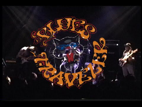 Blues Traveler - I'm Alone - Fox Theater - Boulder Colorado 03/21/1993