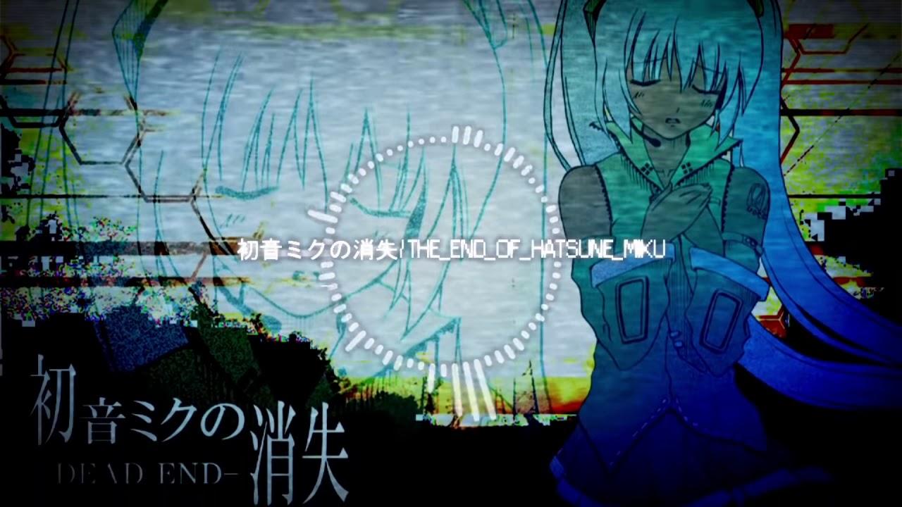 【初音ミク】初音ミクの消失 120分