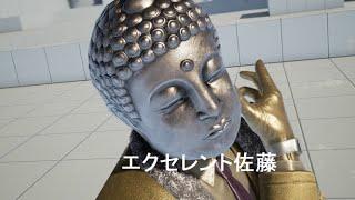 【TEKKEN7】リー・チャオラン  鉄拳神スタート【Lee Chaolang】