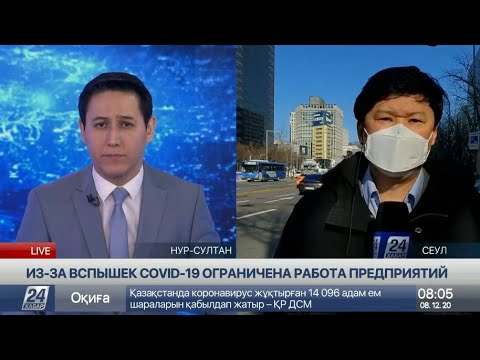 Из-за вспышек COVID-19 в Южной Корее ограничена работа предприятий
