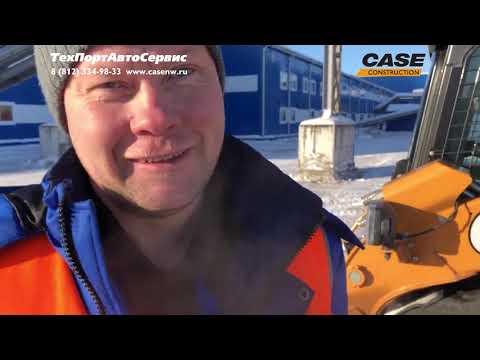 Отзыв оператора из Архангельска. Компания Лесозавод 25. CASE SV250