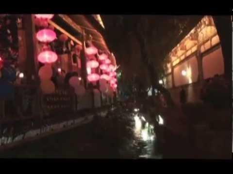 麗江古城 駐唱酒吧 /天路/