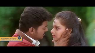 Minsara Kanna 1999 | Un Paer Solla Germany / Switzerland | Vijay, Monicka | Deva