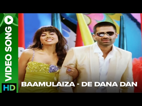 Baamulaiza (Official Video Song) | De Dana Dan | Katrina Kaif & Akshay Kumar