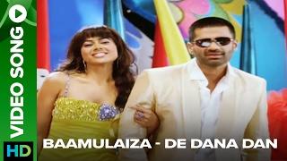 Baamulaiza (Song Promo) | De Dana Dan | Katrina Kaif & Akshay Kumar