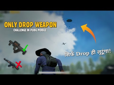 PUBG MOBILE: Only Air Drop Loot Challange Without Any Gun, Helmet and Vest | gamexpro