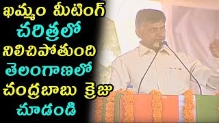 revanth reddy comments on harish rao
