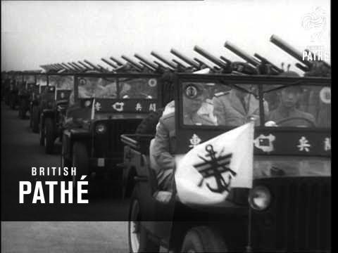Chiang Kai Shek Reviews His Army (1950-1959)