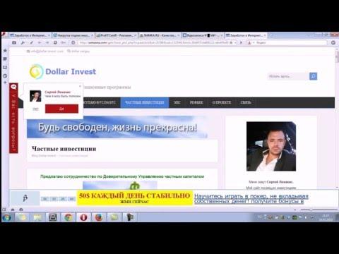 WMZONA   Заработок в интернет с выводом на WEBMONEY