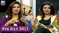 Breaking Weekend - Guest: Maria Wasti - 9th July 2017 - ARY Zindagi