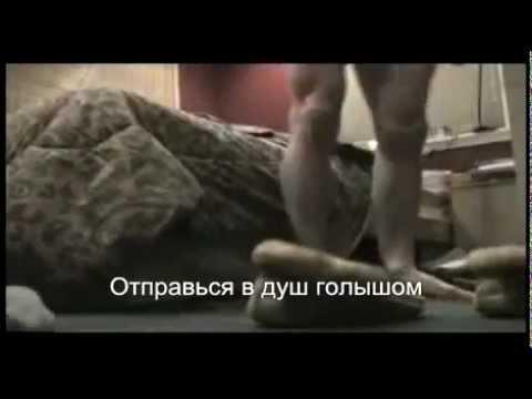 Мужской душ видео