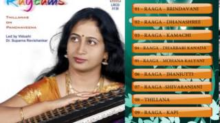 Kannada Karaoke Songs | Classical Instrumental Music | Suparna Ravishankar