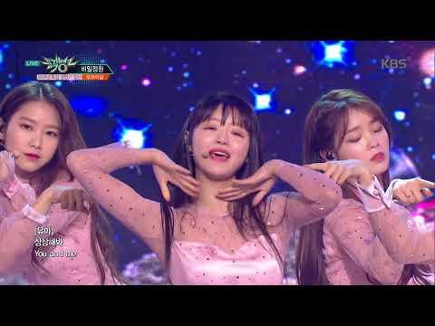 뮤직뱅크 Music Bank - 비밀정원(Secret Garden) - 오마이걸(OH MY GIRL) .20180629