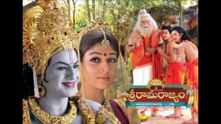 Sri Rama Lera - Sri Rama Rajyam - Karaoke