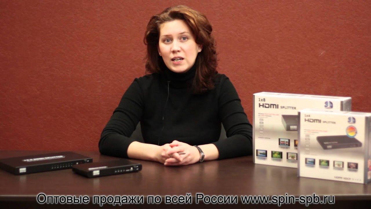 Кабели и переходники hdmi в интернет-магазине юлмарт по цене от 145 руб. Широкий. Конвертер hdmi=>vga+аудио, telecom [ttc4020]. Артикул.