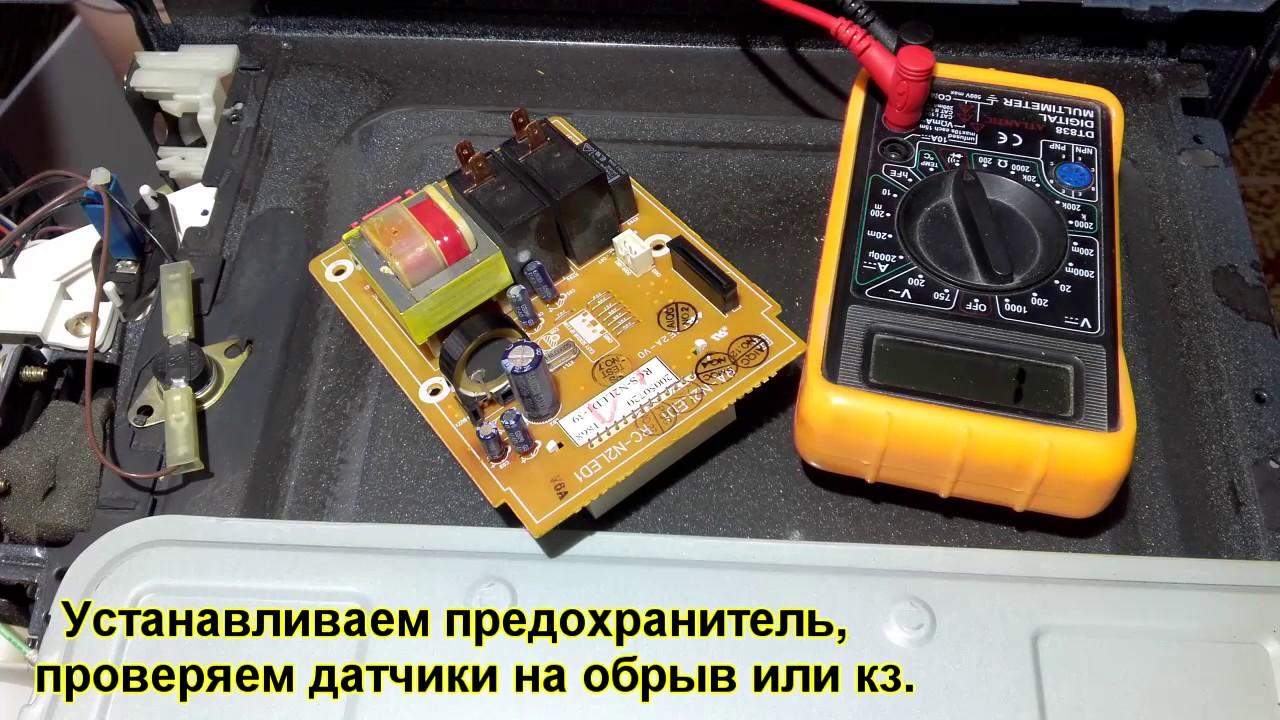 Samsung ce2738nr ремонт своими руками