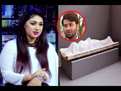 ব্রেকিং আমি মনে করি আমার স্বামী মারা গেছে একী বল্লেন অপু বিশাস !!Shakib khan !Latest Bangla News thumbnail