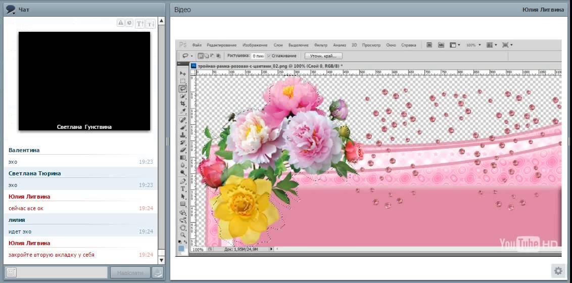 Днем, как создать двухстороннюю открытку с разворотом в фотошопе