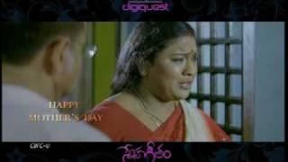 Sneha Geetham Telugu Cinema Trailer
