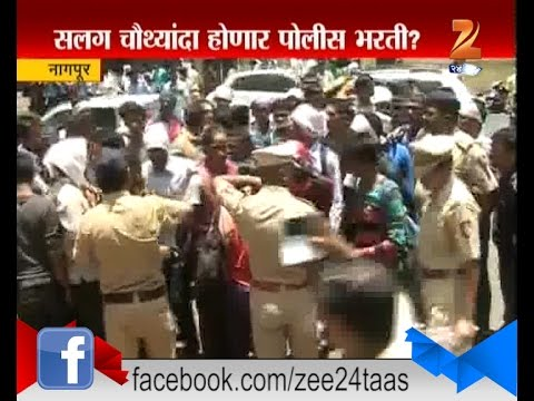 Nagpur | Police Admission Controversy
