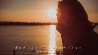 恋は終わらないずっと (acoustic ver)  / MISIA