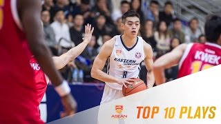 2016-2017 ASEAN Basketball League | Top 10 Plays - Week 3